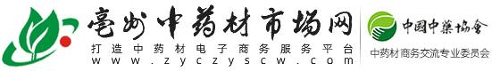 亳州中药材市场网